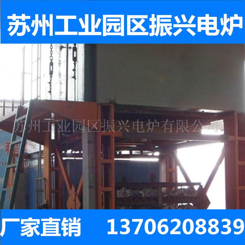 铝合金固溶炉