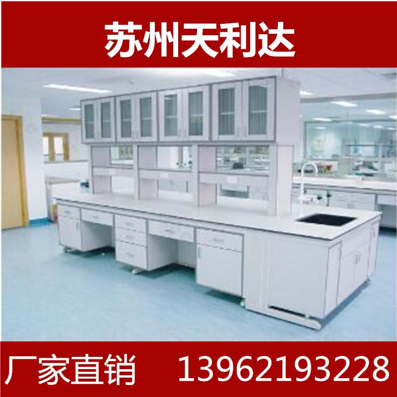苏州实验室家具