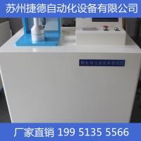 颗粒物过滤效率测试仪