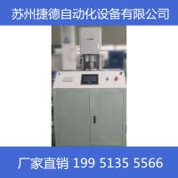 滤材过滤效率检测仪