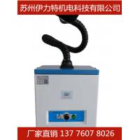 焊锡烟雾净化机