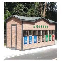 环保移动厕所厂家垃圾分类房厂家直销