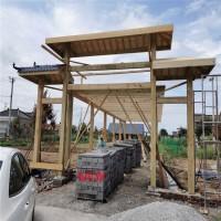 木栅栏围栏 防腐木栏杆 道路绿化木护栏 木奇艺厂家直销 提供施工方案