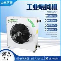 实力厂家4Q工业暖风机  工业暖风机品质保证